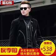 Korean tide Haining fur men's slim cashmere wool jacket leather fur male male locomotive