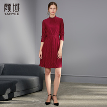Yan domain lace round neck wave point jacquard waist was thin dress