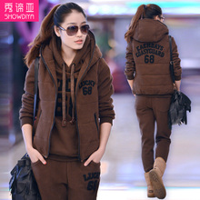 Three piece suit with cashmere sweater 2017 female Korean tide size sweater suit casual sportswear women autumn and winter