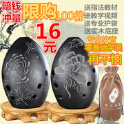 Kappa eight hole pottery Xun Xun instruments for beginners beginners to practice black pottery Xun national musical instruments Xun
