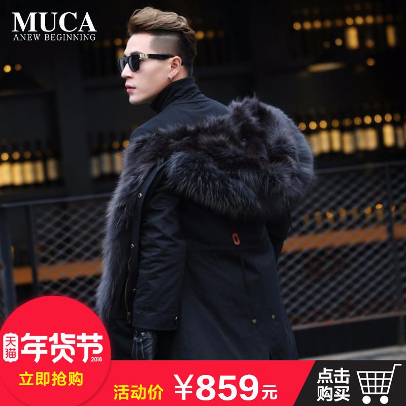 新款皮毛一体男式真皮皮衣冬季中长款派克服男士皮草大衣时尚外套