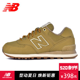 newbalance嘉润专卖店