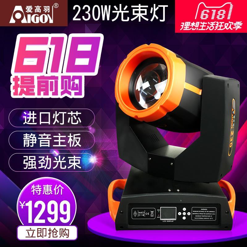Купить из Китая Аксессуары для звуковых устройств через интернет магазин internetvitrina.ru - посредник таобао на русском языке