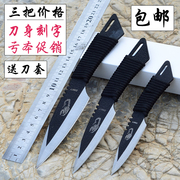 Longquan special offer custom lettering boutique dagger sword sword three short self-defense process to a Scorpio