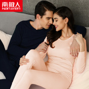 Nanjiren Long Johns and men's and women's cotton sweater T-shirt bottoming thin couple underwear female suits