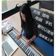 Hand Roll Piano 88-Key Professional Edition MIDI Keyboard Home Adult Beginner Student Portable Electronic Piano