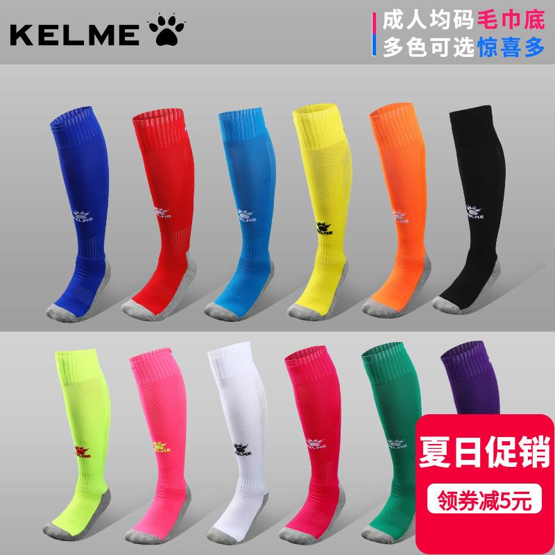 Купить Спортивные носки  в Китае, в интернет магазине таобао на русском языке