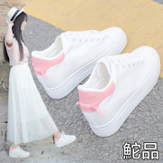 2017 new products in the summer and autumn Tuo increased white shoe shoes all-match Korean canvas shoes soled shoes students