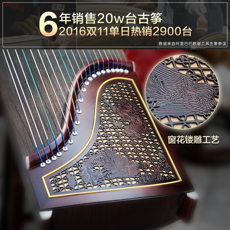 play Hundred phoenixes teaching introduction to dig embedded Yang at the state employs Yang professional instrumentation runyang harp At the beginning of guzheng