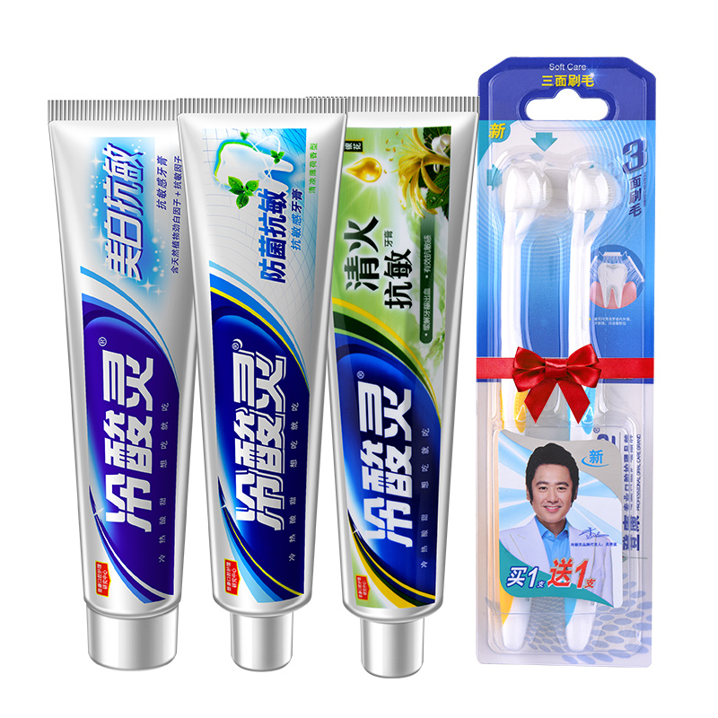 冷酸灵多效抗敏感牙膏套装美白抗敏防菌抗敏清火抗敏