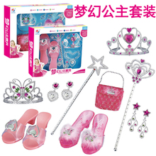 Girl lovely princess dream jewelry toy set simulation family play princess crown crystal shoes dress toys