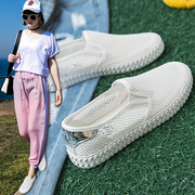 2017 new white shoes summer breathable mesh shoes. All-match lazy white shoes slip on shoes