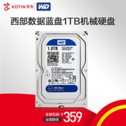 Jing Sheng WD/ WD10EZEX 1TB Tianhua WD blue plate assembled desktop computer westdata mechanical hard disk