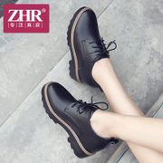 ZHR2017 autumn new British style shoes leather shoes increased all-match muffin thick soled casual shoes