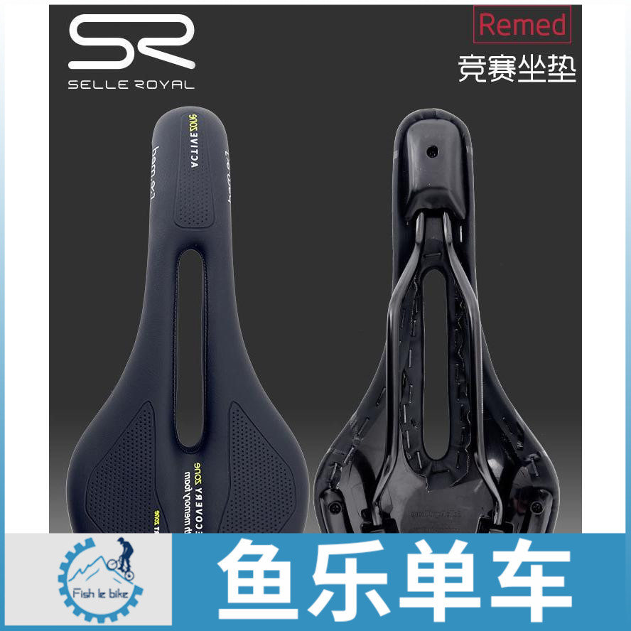 Mountain Bike Memory Foam Saddle