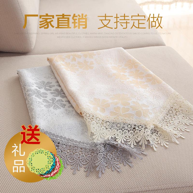 四季沙发靠背巾蕾丝布扶手巾欧式沙发套防滑全盖现代沙发巾防尘罩