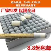 Special table tennis club, leather head, billiard ball, rod, cap, billiards, gun, head, billiards, billiards, mouth, mouth, mouth, head, head, head and neck