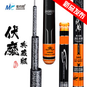 Buona pesca Niubo magic rod pole pole canna da pesca 28 transfer canna da pesca super leggero hard 5.4 m set di attrezzi da pesca alla carpa