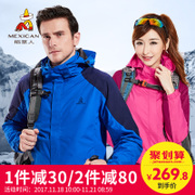 The scarecrow outdoor jackets or two sets of men and women triple thick waterproof mountaineering Tibetan in autumn and winter