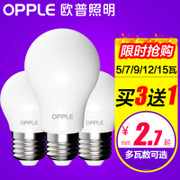OPPLE LED lighting bulb energy-saving lamp e14e27 single screw lamp super bright light bulb home
