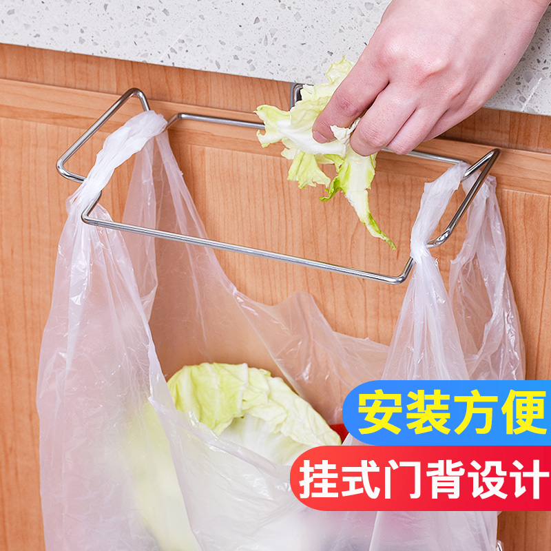 Купить Контейнеры для мусора в Китае, в интернет магазине таобао на русском языке