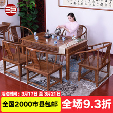 Mahogany furniture, solid wood furniture, wooden tea Kung Fu tea table tea sets Chinese rosewood tea tables and chairs combination