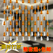 Gourd crystal bead curtain curtain curtain curtain partition toilet entrance finished living room bathroom feng shui crystal curtain