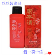 Pass drug and drug angekangbenqingzhong-red-itch anti-dandruff shampoo anti-dandruff 400 g 2 email