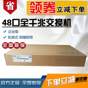 Coupon under Tan Hua three $literal smb-s1248 48 Gigabit Switch Plug and play national warranty
