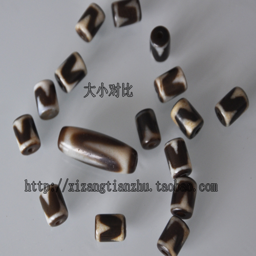 Tibet beads tantric Black and white god bead Canine teeth with bead bead 10 yuan a