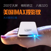 FineWell3D home projector HD 1080P4K wireless phone Mini WiFi mini projector