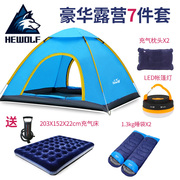 Male wolf tent outdoor 3-4 full automatic 2 people camping in the wild camping double family camping driving speed suit