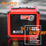 Zhuo Le JOYO DC-15 DC15 DC30 mini digital electric guitar effects with drum machine revolver