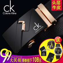 CK genuine leather belt buckle belt automatic men male youth leisure middle-aged business head layer leather belt male cattle