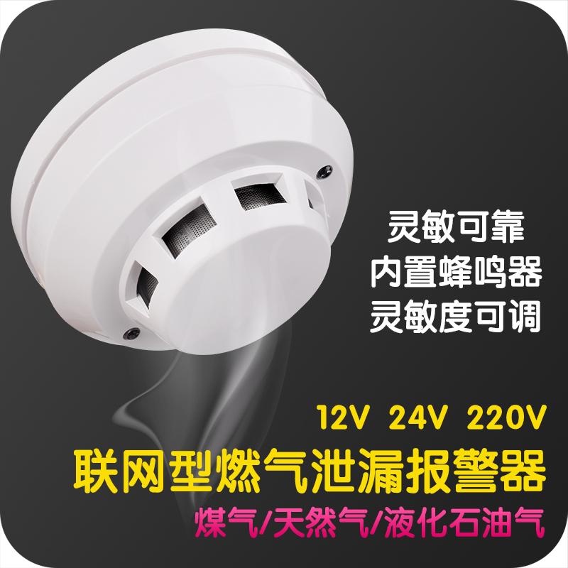 Купить Бытовые сигнализации обнаружения газа в Китае, в интернет магазине таобао на русском языке