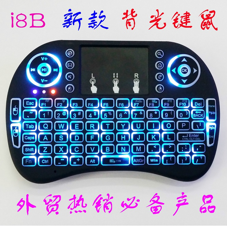 K08 wireless keyboard Android set-top box air flying with a touch screen color backlight keyboard