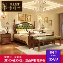 Juliet furniture solid wood bed bed bed Zhuwo American country Jane leather bed 1.5 meters 1.8