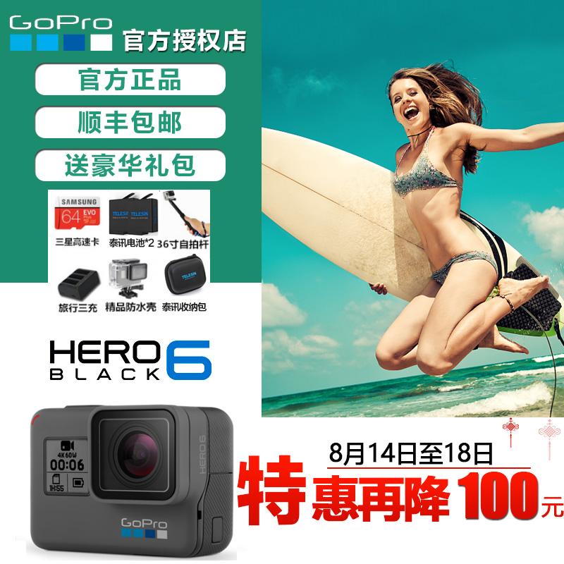 Купить Цифровые видеокамеры в Китае, в интернет магазине таобао на русском языке