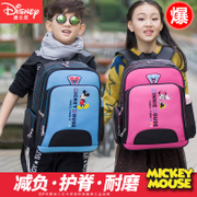 Disney and 1-3-4-6 grade pupil bag backpack bag of children 8-10-12 years old Mickey burden