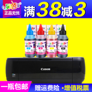Another ghost for mp288 Canon printer ink mg2580s ip2780 cartridge 815 816 with ink