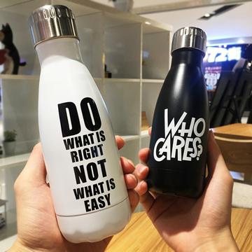 创意保龄球可乐汽水瓶保温杯黑白简约随手不锈钢水壶学生便携杯子