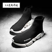 The European men's new Paris station autumn sock shoe male GD casual shoes with high thick soled shoes