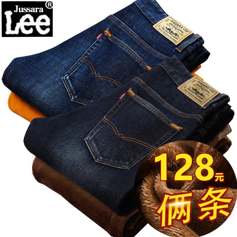 冬季男士加绒牛仔裤男宽松直筒秋冬款加厚保暖中青年加棉男式裤子