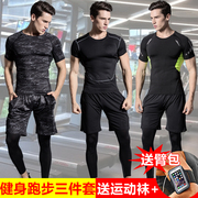 Gym jogging suit short sleeved fast dry clothes fitness suit men's suit three
