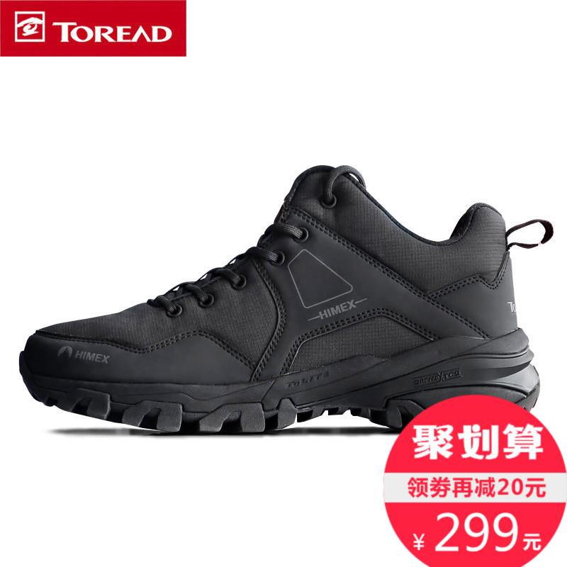 Купить Ботинки спортивные в Китае, в интернет магазине таобао на русском языке