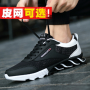 2017 new shoes running shoes sports shoes trend of men's warm winter student shoes shoes