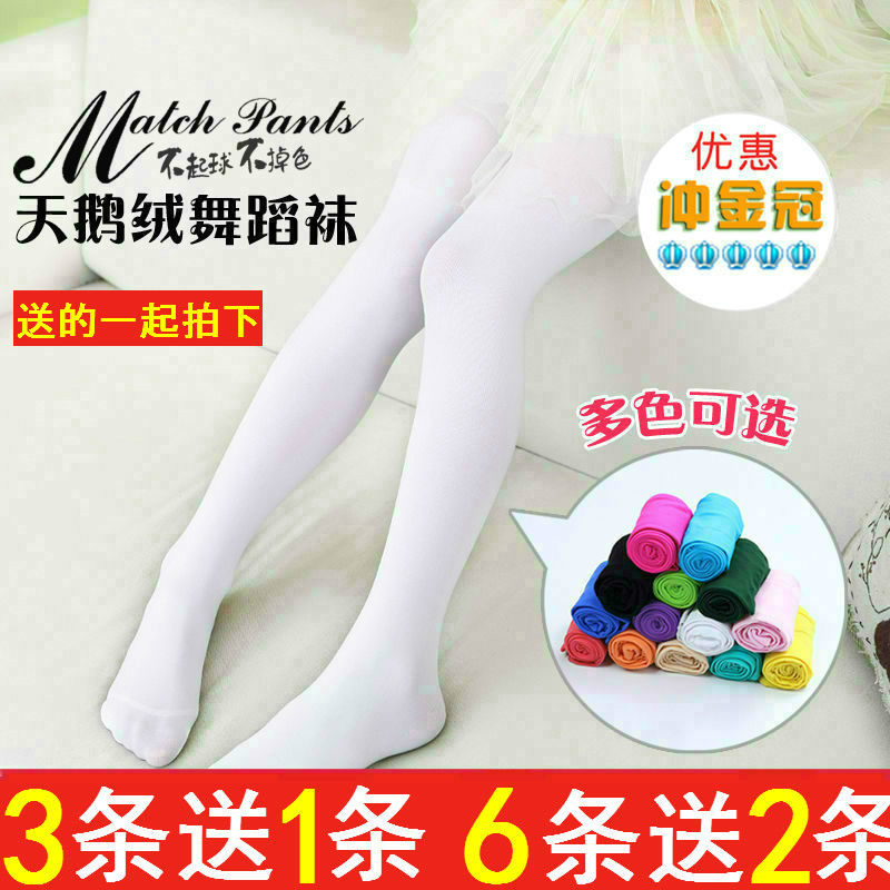 Spring and summer, thin velvet, children tights, baby stockings, girls' tights, big children, white dance socks