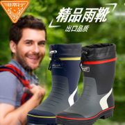 For male shoes men boots boots very water overshoes fishing shoes in tube slip waterproof boots in autumn and winter