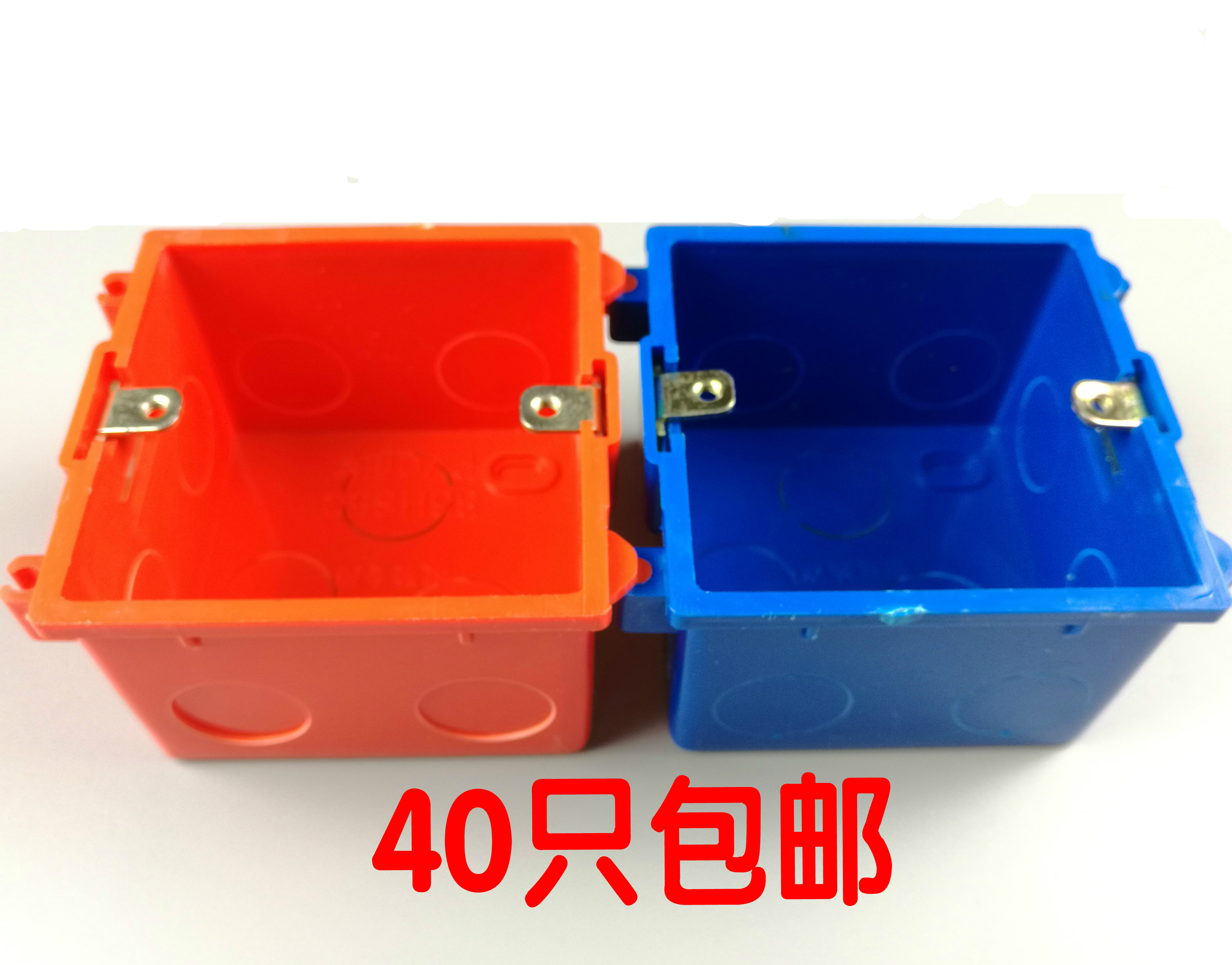 0 19] Red assembly boxes, color assembly boxes, 86 boxes