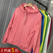 Sun protection clothing female 2018 summer new long-sleeved large size short paragraph breathable hooded lightweight portable jacket female sun protection clothing
